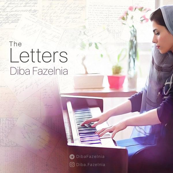 دانلود اهنگ نامه ها دیبا فاضل نیا